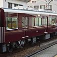 阪急電鉄 新1000系 01F③ 1601 宝塚線用