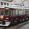 阪急電鉄 新1000系 01F① 1001 宝塚線用