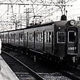 阪急電鉄 京都線 1300系 1307F① 1307 北千里→梅田行き