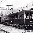 阪急電鉄 京都線 1300系冷房改造車 1303F⑦ 1302 淡路行き