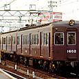 阪急電鉄 京都線 1600系 1602F① 1602 北千里行き