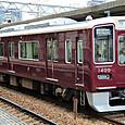 阪急京都線 1300系8連_1300F⑧ 1400形 1400 Tc