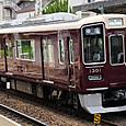 阪急京都線 1300系8連_1301F① 1300形 1301 Tc
