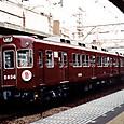 阪急電鉄 京都線 2800系 2816F 梅田行き急行 3ドア車
