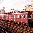 阪急電鉄 京都線 2800系 2814F 河原町行き急行 3ドア車