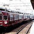 阪急電鉄 京都線 2800系 2815F 河原町行き特急 3ドア車