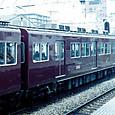 阪急電鉄 京都線 2800系 2812F② 2832 河原町行き