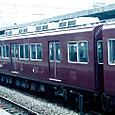 阪急電鉄 京都線 2800系 2812F⑥ 2842 河原町行き