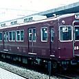 阪急電鉄 京都線 2800系 2814F⑦ 2854 北千里行き