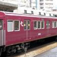 阪急神戸線 3000系8連_3056F③ 2080 T
