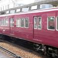 阪急神戸線 3000系8連_3056F⑦ 2055 T