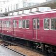 阪急神戸線 3000系8連_3082F⑦ 3550 T