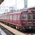 阪急今津北線 3100系6連_3105F