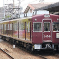 阪急伊丹線 3100系4連_3109F