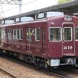阪急伊丹線 3100系4連_3109F④ 3159 Tc