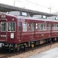 阪急伊丹線 3100系4連_3109F① 3109 Mc