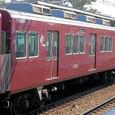 阪急神戸線 5000系リニューアル車8連_5000F④ 5570形 5593 T (もと5680;5100系のT)