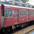 阪急神戸線 5000系リニューアル車8連_5000F⑤ 5520形 5520 M' (もと5030)