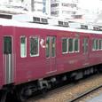 阪急神戸線 5000系リニューアル車8連_5008F⑤ 5520形 5529 M'o(もと5009 M'c)