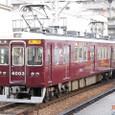 阪急宝塚線 6000系8連_6003F① 6003 Mc