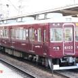 阪急宝塚線 6000系8連_6003F⑧ 6103 M'c