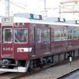 阪急京都線 6300系 リニューアル車(嵐山線用)4連 6353F① 6350形 6353