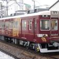 阪急京都線 6300系 *京とれいん 6354F① 6350形 6354