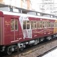 阪急京都線 6300系 *京とれいん 6354F③ 6900形 6904