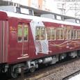 阪急京都線 6300系 *京とれいん 6354F⑤ 6900形 6914
