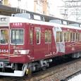 阪急京都線 6300系 *京とれいん 6354F⑥ 6450形 6454