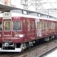 阪急京都線 6300系 *京とれいん 6354F