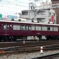 阪急京都線 6330系8連_6330F④ 6850形 6960 T