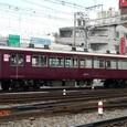 阪急京都線 6330系8連_6330F⑤ 6850形 6970 T