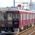 阪急神戸線 7000系増結用2連_7005F② 7105 M'c