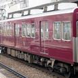阪急神戸線 7000系8連_7022F② 7522 M'