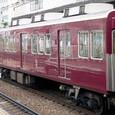 阪急神戸線 7000系8連_7022F⑤ 7772 T