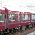阪急宝塚線 9000系8連_9001F④ 9581 T2