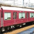 阪急京都線 9300系(2次形)8連_9302F③ 9870形 9872 T2