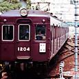 阪急電鉄 箕面線 1200系 1200形Mc 1204