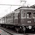 阪急電鉄 今津線 800系 800形Mc 806