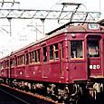 阪急電鉄 今津線 810系 810形Mc 820