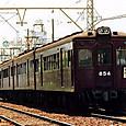 阪急電鉄 伊丹線 800系 850形Tc 854