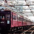 阪急電鉄 今津線 810系 860形Tc 872