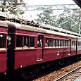 阪急電鉄 甲陽線 920系 920形改 M 938