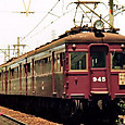 阪急電鉄 伊丹線 920系 920形Mc 945