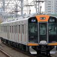 阪神電気鉄道 1000系 *阪神なんば線乗り入れ車 2両編成×2