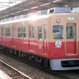 阪神電気鉄道 2000系 2203F① 2203 Tc1 2201形 (もと7103)