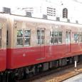 阪神電気鉄道 2000系 2203F④ 2004 M' 2001形 (もと7942=T)