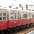 阪神電気鉄道 2000系 2203F⑤ 2104 M 2101形 (もと7842=Mc 運転台撤去)