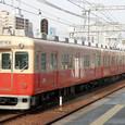 阪神電気鉄道 2000系 2203F⑥ 2204 Tc2 2201形 (もと7104)